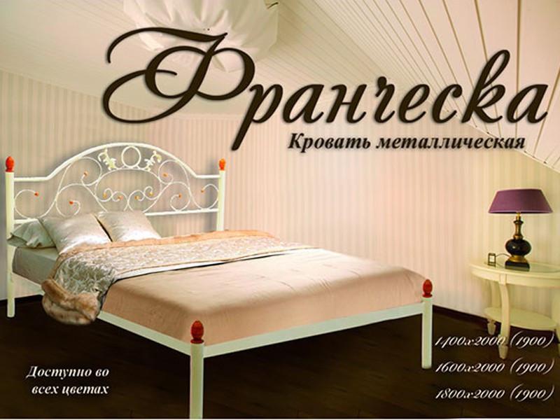Кровать МД Франческа 140*190