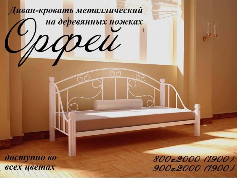 Кровать МД Орфей 80*190