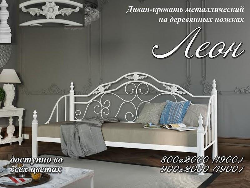 Кровать МД Леон 80*190