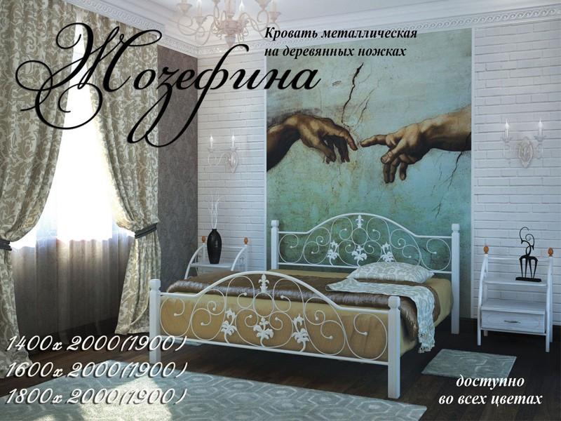 Кровать МД Жозефина (дерево) 140*190