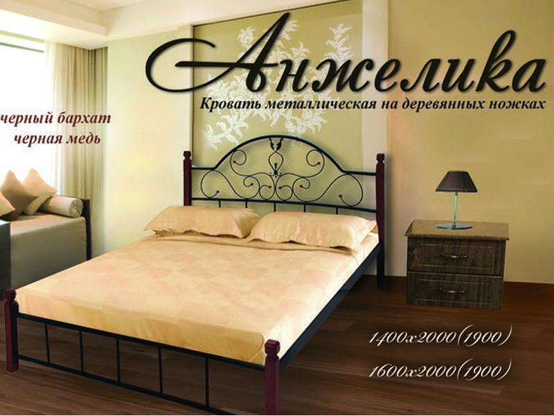 Кровать МД Анжелика (дерево) 140*190