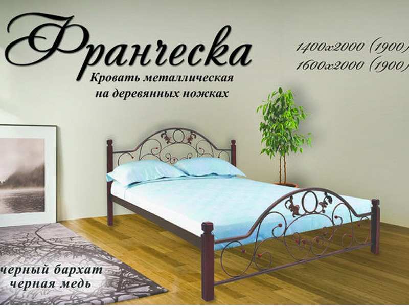 Кровать МД Франческа (дерево) 140*190
