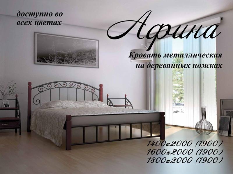 Кровать МД Афина 140*190