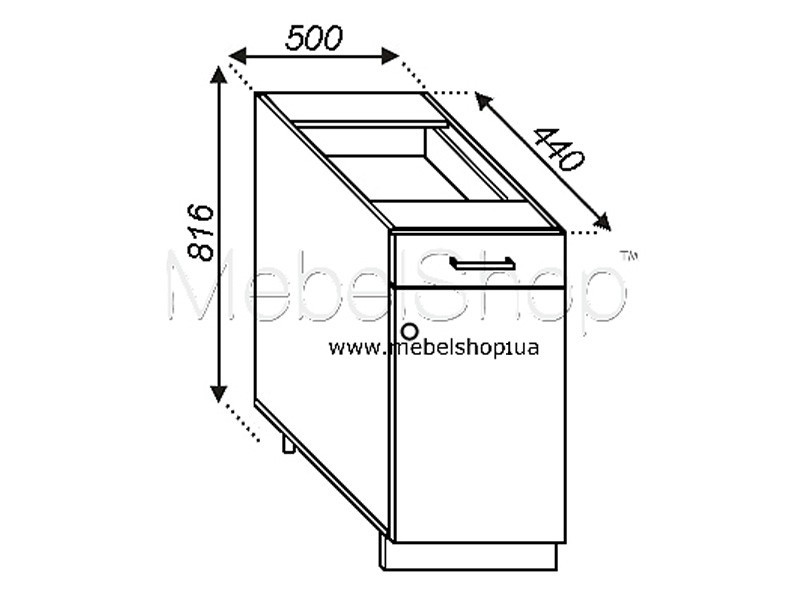 Кухонная секция Валенсия Н 50
