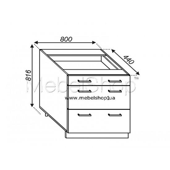 Кухонная секция Валенсия Н 80Ш