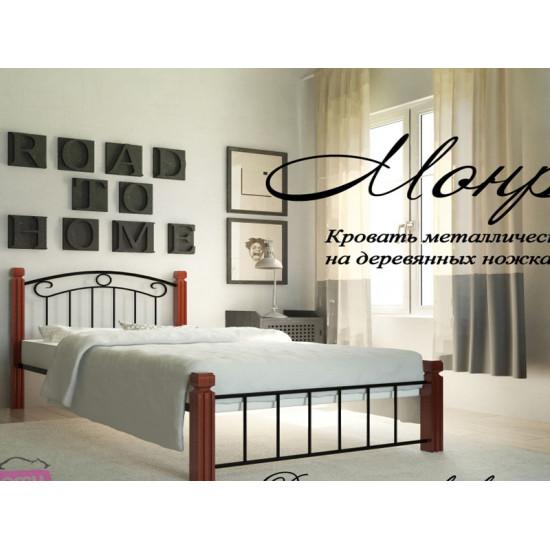 кровать Монро на деревяных ногах МД 80*190