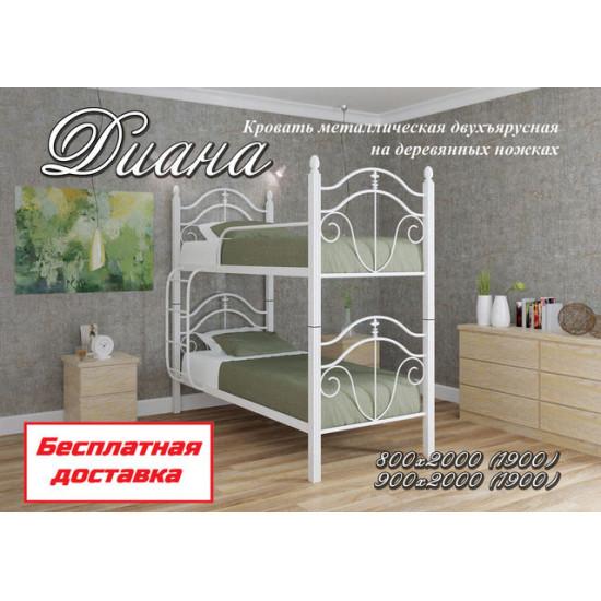 Кровать Диана 2 яруса (дерево) 80*190