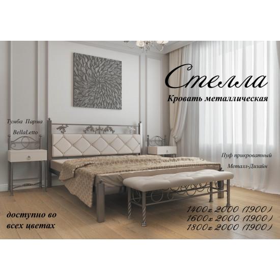 Кровать Стелла МД 140*190