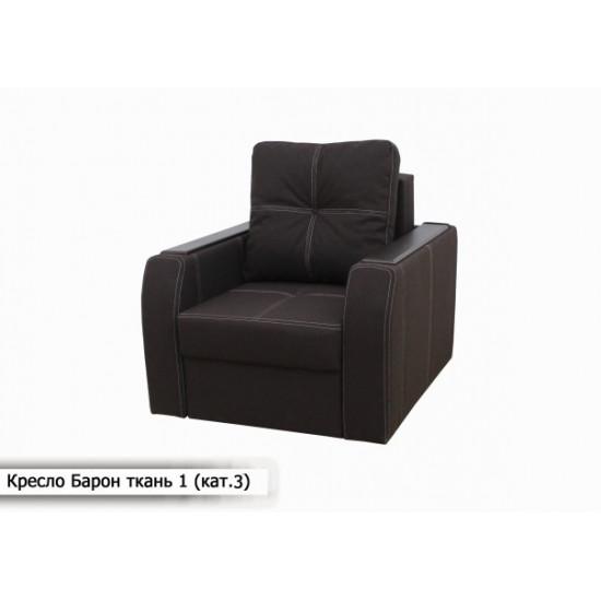 Кресло Барон раскладное 60