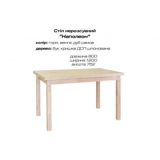 Стол  нераскладной (дуб санома) Наполеон MS