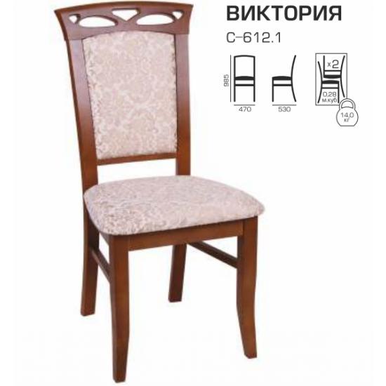 Стул Виктория  Мелетополь