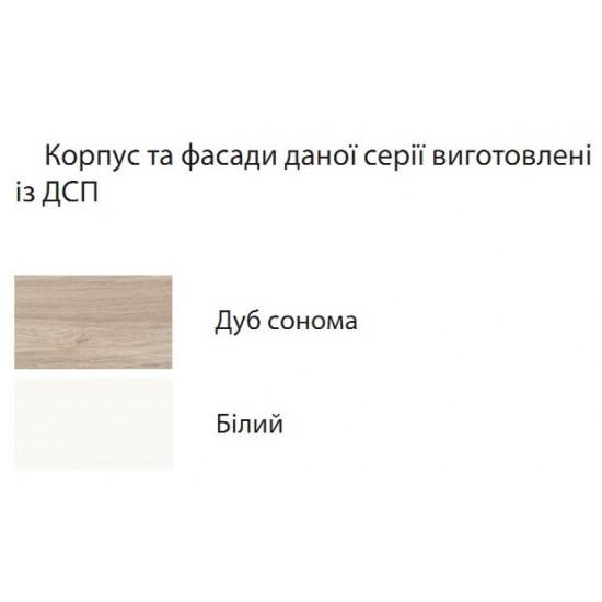 Стелаж Сокме