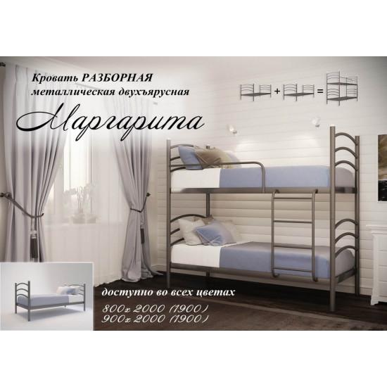 Кровать Маргарита 2 яруса МД 80*190