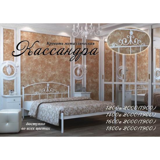 Кровать МД Кассандра 120*190