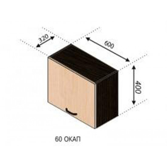 Кухонная секция 60 ОКАП
