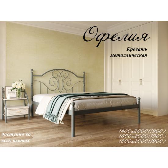 Кровать МД Офелия