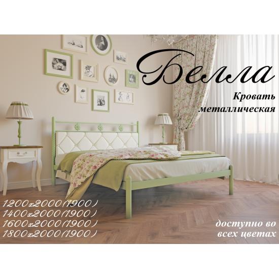 Кровать МД Белла