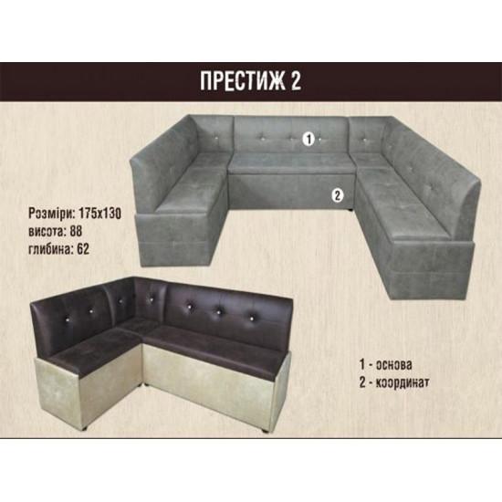 Кухоний куток Амели Престиж-2